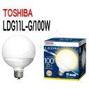 LED電球 TOSHIBA(東芝ライテック) E26口金 広...