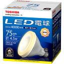 【送料無料】東芝TOSHIBA LED電球 LDR5L-W/75W  ビームランプ形 ビームランプ75W形相当【LDR5LW75W】 (LDR8L-W後継タイプ)