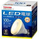 東芝TOSHIBA LED電球 LDR7L-W/100W  ビームランプ形 ビームランプ100W形相当【LDR7LW100W】 (LDR12L-W後継タイプ)