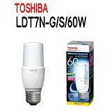 東芝ライテックLDT7N-G/S/60W LED電球全方向タイプ 一般電球60W形相当(T形)【LDT7NGS60W】昼白色/E26口金