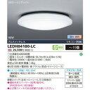 LEDシーリングライト 10畳用 調色・連続調光タイプ リモコン付TOSHIBA(東芝ライテック)LEDH84180-LC【LEDH84180LC】
