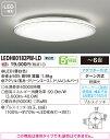 LEDシーリングライトTOSHIBA(東芝ライテック)LEDH80182PW-LD【LEDH80182PWLD】プルスイッチ 白昼色 〜6畳シルバートリム