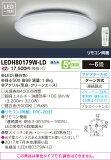 LEDシーリングライト 6畳用 リモコン付TOSHIBA(東芝ライテック)LED LEDH80179W-LD 【LEDH80179WLD】【LEDH80128W-LDと同等機種でより省エネタイプ】