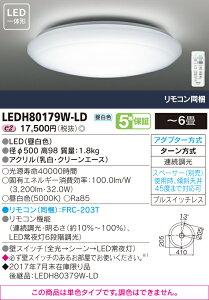 LED������饤��TOSHIBA����ǥ饤�ƥå���LEDH80179W-LD��LEDH80179WLD��