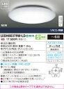 LEDシーリングライト TOSHIBA(東芝ライテック) 6畳用 リモコン付 LEDH80379W-LD【LEDH80379WLD】 LEDH80179W-LDの後継機でより省エネタイプ