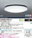 LEDシーリングライト 照明 8畳用 調色・連続調光タイプ リモコン付TOSHIBA(東芝ライテック)LEDH81180-LC【LEDH81180LC】
