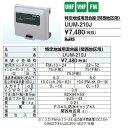 DXアンテナ 特定地域用混合器(関西地区用) UUM-210J 【UUM210J】
