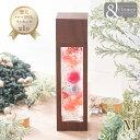 Herba ハーバリウム ボトルフラワー ギフト アレンジメント 【ハーバリウム ウッドスリーブ M】プレゼント 花 フラワーボックスのようなフラワーボトル