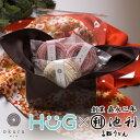 出産内祝い 内祝い 名入れ お返し 紅白麺 ギフトセットokuru【HIU-15A】150g うどん 父の日