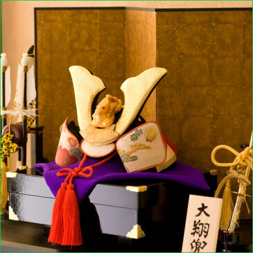 ケース飾り 五月人形 鯉のぼり こいのぼり 兜 コンパクト ちりめん|ガラスケース 大翔兜飾り一式|端午の節句 初節句子供の日 マンションサイズ 『龍虎堂』リュウコドウ