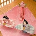 雛人形 ひな人形 ちりめん コンパクト 小さい ミニお雛様 【幼な雛 敷几帳付き】『龍虎堂』【リュウコドウ】