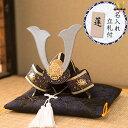五月人形 鯉のぼり こいのぼり 兜 コンパクト おしゃれ ちりめん室内|金襴銀兜 ザブト