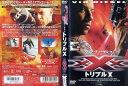 [DVD洋]トリプルX [ヴィン ディーゼル]/中古DVD【中古】