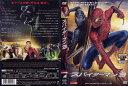 【店内ポイント最大10倍】(日焼け)[DVD洋]スパイダーマン3 SPIDER-MAN 3/中古DV