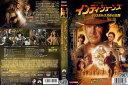 (日焼け)[DVD洋]インディ ジョーンズ クリスタル スカルの王国 [監督:スティーヴン スピルバーグ]/中古DVD【中古】