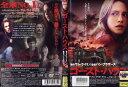 �����Ƥ���[DVD��]�������� �ϥ��������DVD����š�(AN-SH201706)��P10�ܢ�2/22(��)20����2/26(��)10������