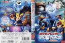 (日焼け)[DVDアニメ]劇場版 ポケモンレンジャーと蒼海の...