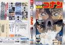 (日焼け)[DVDアニメ]劇場版 名探偵コナン 探偵たちの鎮...