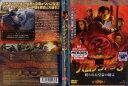 (日焼け)[DVD洋]ハムナプトラ3 呪われた皇帝の秘宝/中古DVD【中古】