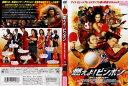[DVD洋]燃えよ!ピンポン [ダン フォグラー/クリストファー ウォーケン]/中古DVD【中古】