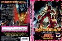 DVD洋 死霊のはらわたIII キャプテン スーパーマーケット ディレクターズカット版/中古DVD【中古】【ポイント10倍♪8/3-20時〜8/20-10時迄】