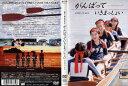 【ポイント5倍☆期間限定】[DVD邦]がんばっていきまっしょい [田中麗奈/真野きりな]/中古DVD