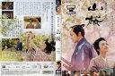 【ポイント5倍☆期間限定】[DVD邦]山桜 [田中麗奈/東山紀之]/中古DVD