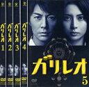 (H)(日焼け)ガリレオ 1〜5 (全5枚)(全巻セットDVD)/中古DVD[邦画TVドラマ]【中古】(AN-SH201708)