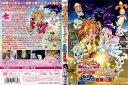 (日焼け)[DVDアニメ]映画 ふたりはプリキュア Spla...