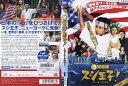 [DVD邦]銀幕版 スシ王子! ニューヨークへ行く 回転バージョン [堂本光一/中丸雄一]/中古DVD【中古】(AN-SH201607)