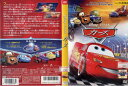(H)[DVDアニメ]カーズ/Cars/中古DVD ディズニー ピクサー【P】【中古】(AN-SH201605)(AN-SH201606)(AN-SH201607)(AN-SH201610)