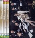 (日焼け・ジャケット傷み)ハケンの品格 1?4(全4枚)(全巻セットDVD)/中古DVD[邦画TVド