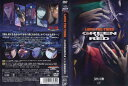 (日焼け) DVDアニメ ルパン三世 LUPIN THE THIRD GREEN vs RED グリーン レッド/中古DVD【中古】【ポイント10倍♪11/29-20時〜12/17-10時迄】
