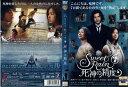 [DVD邦]Sweet Rain 死神の精度/中古DVD【中古】