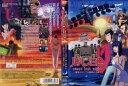 [DVDアニメ]ルパン三世 sweet lost night ~魔法のランプは悪夢の予感~【レンタル落ち中古】【P10倍♪6/18(金)20時~6/26(土)1時59分迄】