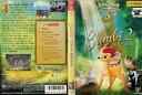 (日焼け)[DVDアニメ]バンビ 2 森のプリンス/DVD【...