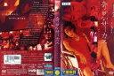 【店内ポイント最大10倍】[DVD邦]奇妙なサーカス Strange Circus/中古DVD【中古】(AN-SH201711)【期間限定★12/15-20時〜12/25-10時..