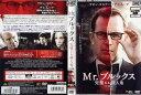 [DVD洋]Mr.ブルックス 完璧なる殺人鬼【レンタル落ち中古】【P10倍♪5/1(土)0時~5/17(月)10時迄】