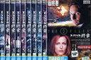 【店内ポイント最大10倍】X FILES SEASON 9 Xファイル 終章 1〜10(全10枚)(全巻セットDVD)/中古DVD[海外ドラマ]【中古】(AN..