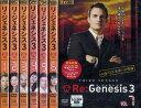 Re:Genesis3 リ ジェネシス3 1〜7 (全7枚)(全巻セットDVD)/中古DVD[海外ドラマ]【中古】(AN-SH201506)(AN-SH201609)