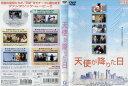 [DVD邦]天使が降りた日/中古DVD(AN-SH201411)【中古】
