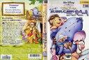 【店内ポイント最大10倍】[DVDアニメ]くまのプーさん ザ ムービー はじめまして、ランピー/中古DVD(AN-SH201411)(AN-SH201411)(AN-S..