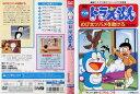 [DVDアニメ]TV版 ドラえもん VOL.48 のび太ツバ...