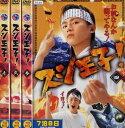 (日焼け)スシ王子 1〜4(全4枚)(全巻セットDVD)/中古DVD[邦画TVドラマ]【中古】[RE1801]