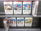 世界名作劇場 若草物語 ナンとジョー先生 1〜10 (全10枚)(全巻セットDVD)/中古DVD[アニメ/特撮DVD]【中古】(AN-SH201506)【中古】(AN-SH201508)(AN-SH201607)
