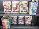 【店内ポイント最大10倍】(日焼け)あたしンち 第5集 1〜18 (全18枚)(全巻セットDVD)/中古DVD[アニメ/特撮DVD]【中古】(AN-SH2015...