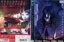 [DVDアニメ]BLOOD THE LAST VAMPIRE/中古DVD【中古】(AN-SH201607)