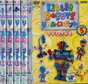 【店内ポイント最大10倍】Little ROBOTS リトルロボット 1〜5 (全5枚)(全巻セットDVD)/中古DVD[アニメ/特撮DVD]【中古】(AN-S..