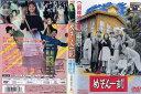 [DVD]めぞん一刻 (1986年) [石原真理子]/中古DVD