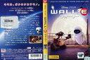 【店内ポイント最大10倍】(日焼け)[DVDアニメ]WALL E ウォーリー /中古DVD【中古】(AN-SH201602)(AN-SH201702)【期間限定...